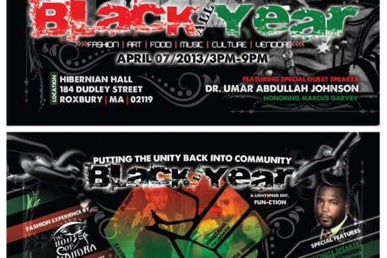 Black All Year feat: Dr. Umar Johnson 4/7/13