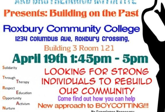 Building On The Past 4/19