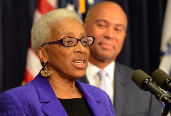 1st Black Woman Sworn In MA Supreme Judicial Court