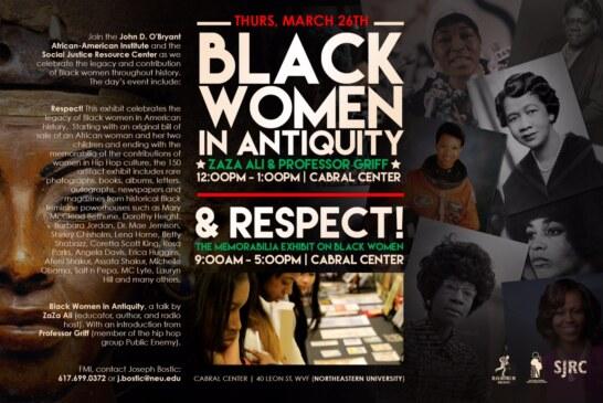 "Black History Mobile Museum ""Respect exhibit"" NEU 3/26"