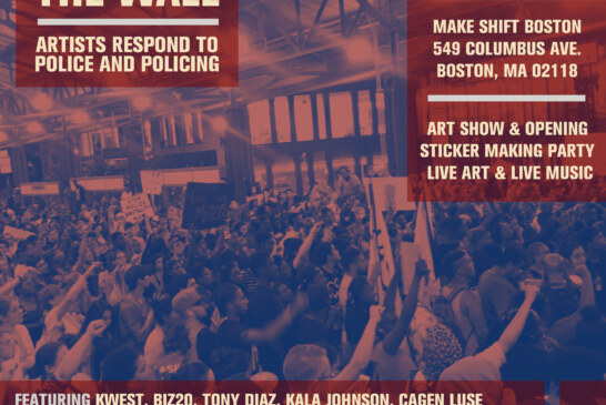 Against the Wall – Artists Respond to Police & Policing