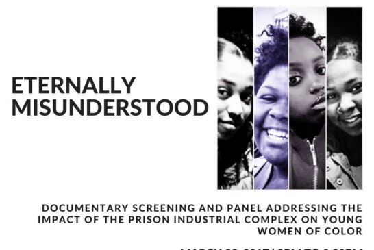 Eternally Misunderstood: Documentary Screening & Panel