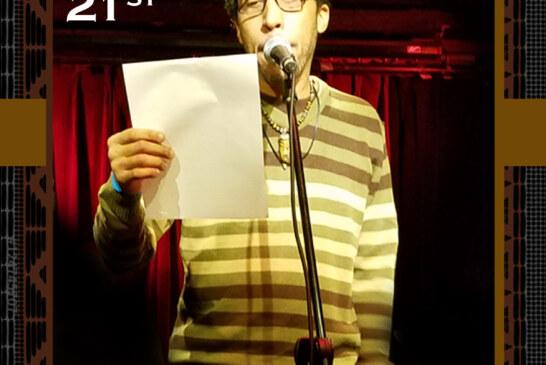 Jamarhl Crawford Live @ The Suya Joint – Feb. 21