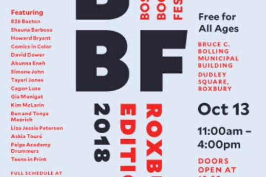 Boston Book Festival BBF: Roxbury Edition Oct. 13