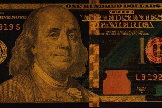 $100 CLUB – SUPERFRIENDS – GROVE HALL TAKEOVER